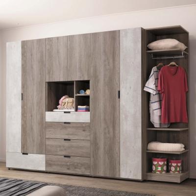 H&D 布爾9尺系統櫃