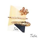 小花珍珠髮夾 TATA
