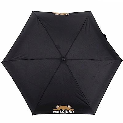MOSCHINO Supermini 附立體泰迪熊吊飾躲貓貓摺疊晴雨傘(黑色)