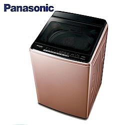 Panasonic國際牌 16KG 變頻直立式洗衣機 NA-V160GB-PN 玫瑰金