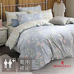 MONTAGUT-維克的早晨-100%純棉-兩用被床包組(加大)