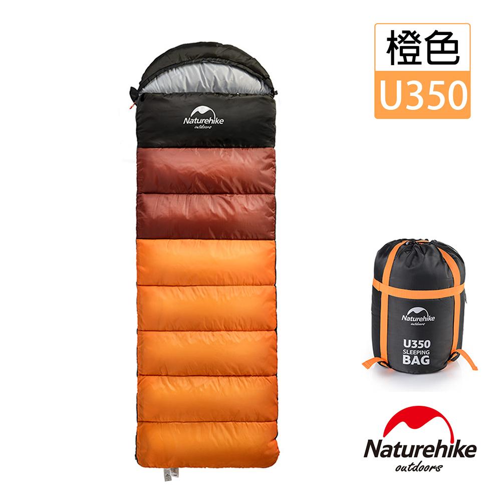 Naturehike 升級版 U350全開式戶外保暖睡袋 橙色-急