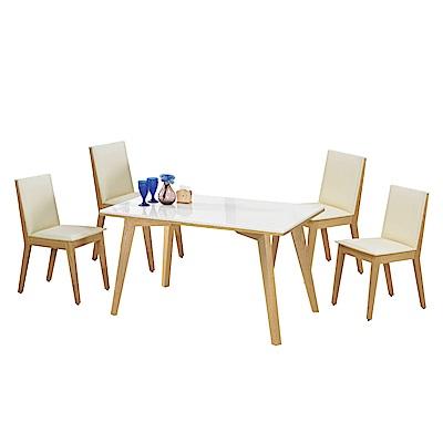 文創集 米蕾4.3尺石面餐桌椅組合(餐桌+雙色皮革餐椅四張)-130x80x77cm免組