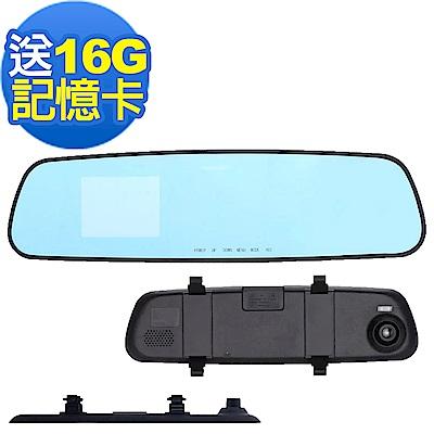 【魔鷹】A900-1080P後視鏡行車記錄器