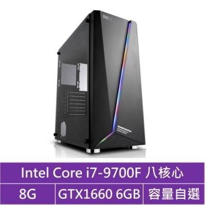 華碩B365平台[曜日之槍]i7八核GTX1660獨顯電腦