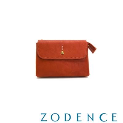 ZODENCE 義大利植鞣革金點設計鑰匙零錢包 橘紅