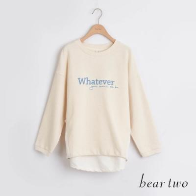 bear two- whatever文字造型上衣 - 白