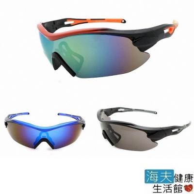 海夫健康生活館 向日葵眼鏡 太陽眼鏡 戶外運動/偏光/UV400/MIT 822023
