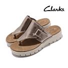 Clarks 拖鞋 Un Karely Sea 夾腳拖 女鞋