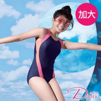 Dione 狄歐妮 泳裝 女童連身三角競泳設計深藍(附帽)