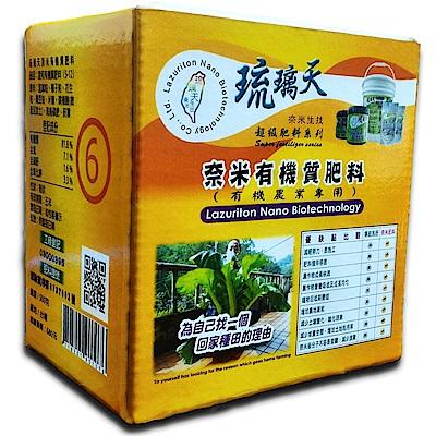 琉璃天 正台灣生產 6號奈米技術有機質肥料(包)
