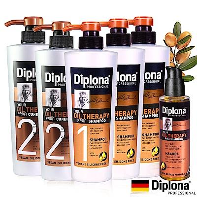 德國Diplona專業級摩洛哥堅果油洗髮乳600ml五入送護髮油乙入