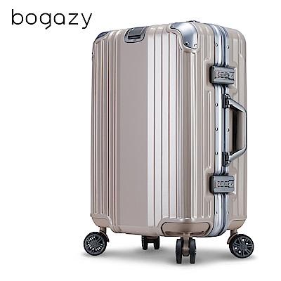 Bogazy 篆刻經典 20吋鋁框抗壓力學鏡面行李箱(暮色棕)