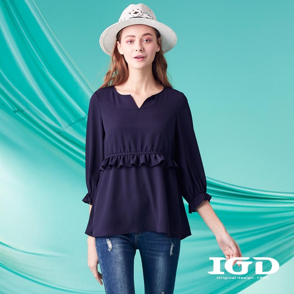 IGD英格麗 垂墜感荷葉細褶開領上衣-藍