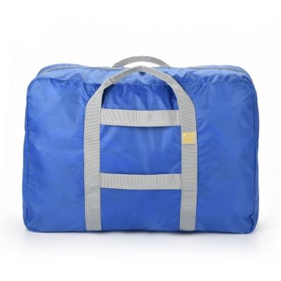 【 Travel Blue 藍旅 】 Foldable X-Large 旅行大容量摺疊手提袋 (48L) 藍色 TB067-BL