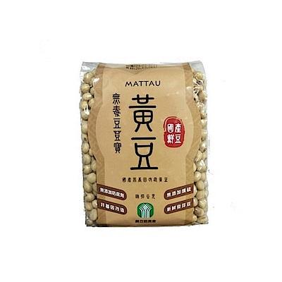 台南麻豆區農會 無毒豆荳寶-黃豆(400g)
