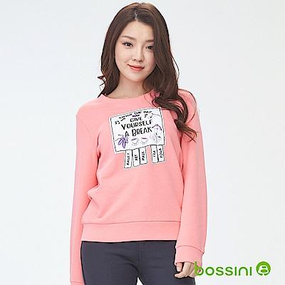 bossini女裝-印花厚棉運動衫13珊瑚色