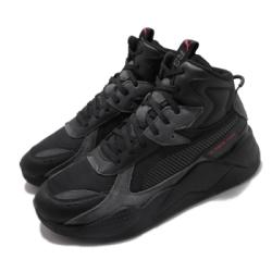 Puma 休閒鞋 RS X Midtop 運動 男鞋 基本款 簡約 皮革 麂皮 球鞋 穿搭 黑 灰 36982002
