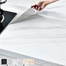 【Cap】大理石紋自黏壁紙(60x100cm)