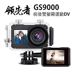領先者GS9000 4K wifi前後雙螢幕 運動攝影機/行車記錄器-自