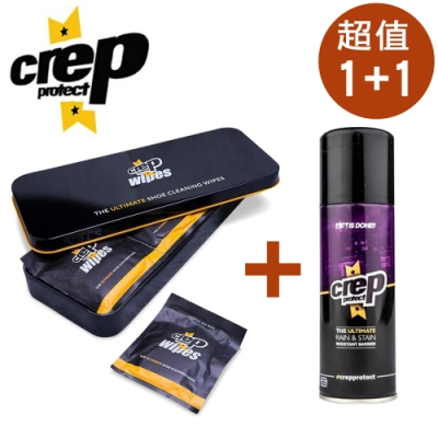 Crep Protect 球鞋快速清潔濕紙巾+奈米科技抗污防水噴霧(防水清潔 超值1+1)