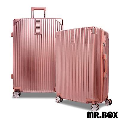MR.BOX 威爾 28吋PC鏡面拉鍊行李箱 旅行箱-玫瑰金