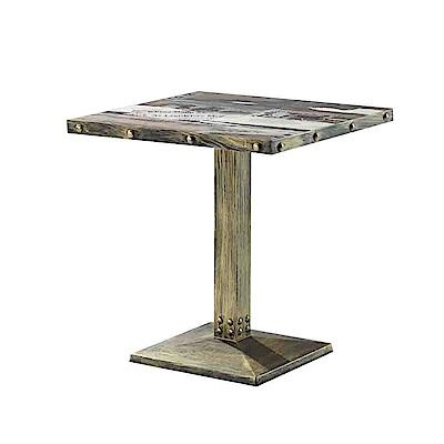 Boden-古銅復古2.3尺洽談桌/休閒桌-70x70x76cm