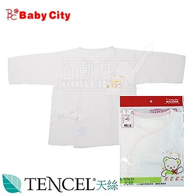 【任選】娃娃城BabyCity-天絲棉紗布肚衣(藍粉雙色)
