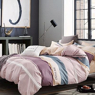 La Lune MIT 頂級精梳棉200織紗新式兩用被雙人加大床包五件組 雷曼德-紅