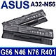 ASUS A32-N56 高品質 電池 N56JN N56JR N56V N56VB N56VJ N56VM N56VZ N76V N76VB N76NJ N76VM N76VZ R701 G56 product thumbnail 1