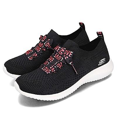 Skechers UltraFlex-With Love 女鞋