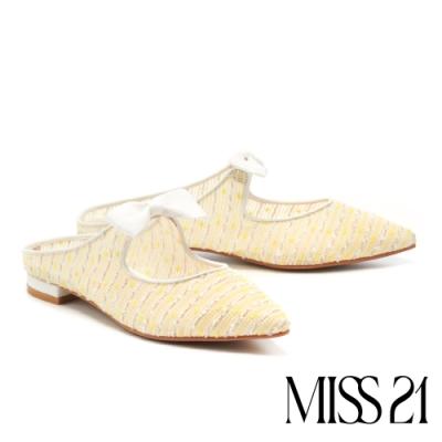拖鞋 MISS 21 都會時髦優雅蝴蝶結尖頭低跟穆勒拖鞋-米黃