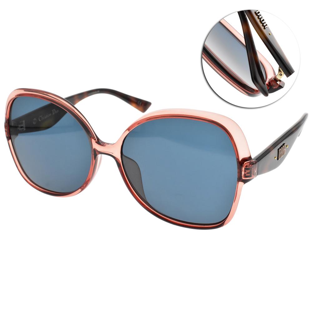 DIOR太陽眼鏡 女王大框款/透粉琥珀-藍 #NUANCE F 35JKU
