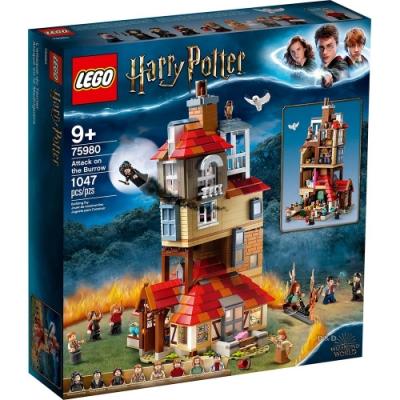 樂高LEGO 哈利波特系列 - LT75980 攻擊洞穴屋