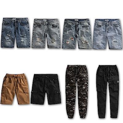 [時時樂] ROUSH 高磅數水洗牛仔短褲.重磅工裝短褲.長褲[任選2件再打84折](多款任選)