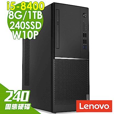 Lenovo V530 i5-8400/8G/1T+240SSD/W10P