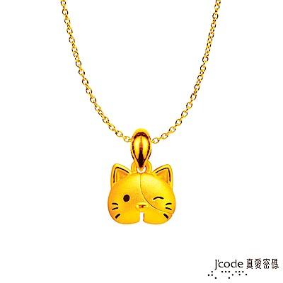 J code真愛密碼 鈴鐺貓黃金墜子 送項鍊