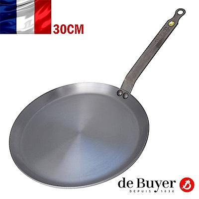 法國de Buyer畢耶鍋具『原礦蜂蠟系列』法式可麗餅鍋30cm (台灣總代理)