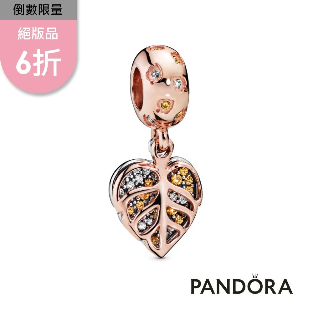 【Pandora官方直營】璀璨葉片吊飾