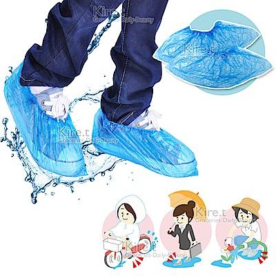 一次性鞋套 防雨 防塵 鞋套- 100 入 通用型 kiret