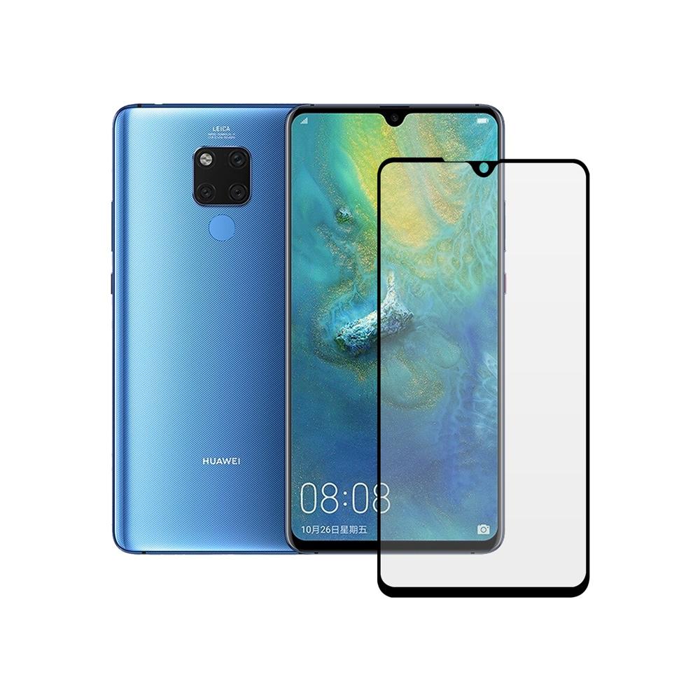 LUCCIDA Huawei Mate 20 X 9H防爆玻璃貼【2.5D滿版】
