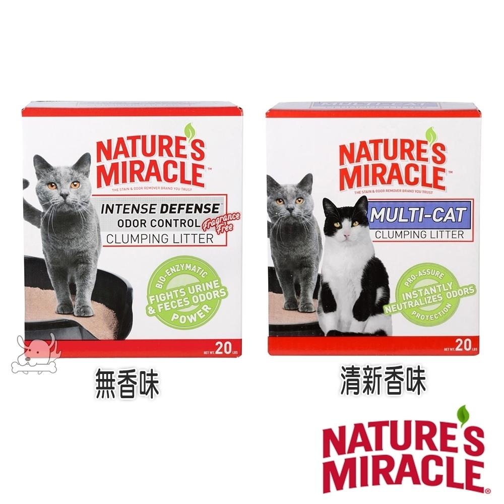 8in1 自然奇蹟 天然酵素除臭凝結貓砂(盒裝)20LB 2盒