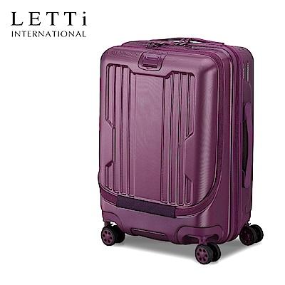 LETTi 聖光之痕 20吋斜紋拉鍊運動箱(魅力紫)