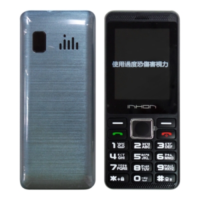 INHON應宏GT33無照相機4G直立手機(適用軍人及科技園區)