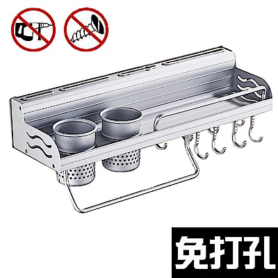 AA60-2C 免打孔 太空鋁60CM雙杯調味架活動掛鉤 無痕免釘廚房置物架