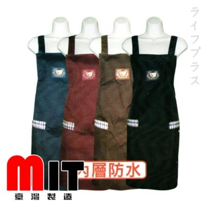 賓尼熊/布花熊防水圍裙-4件組