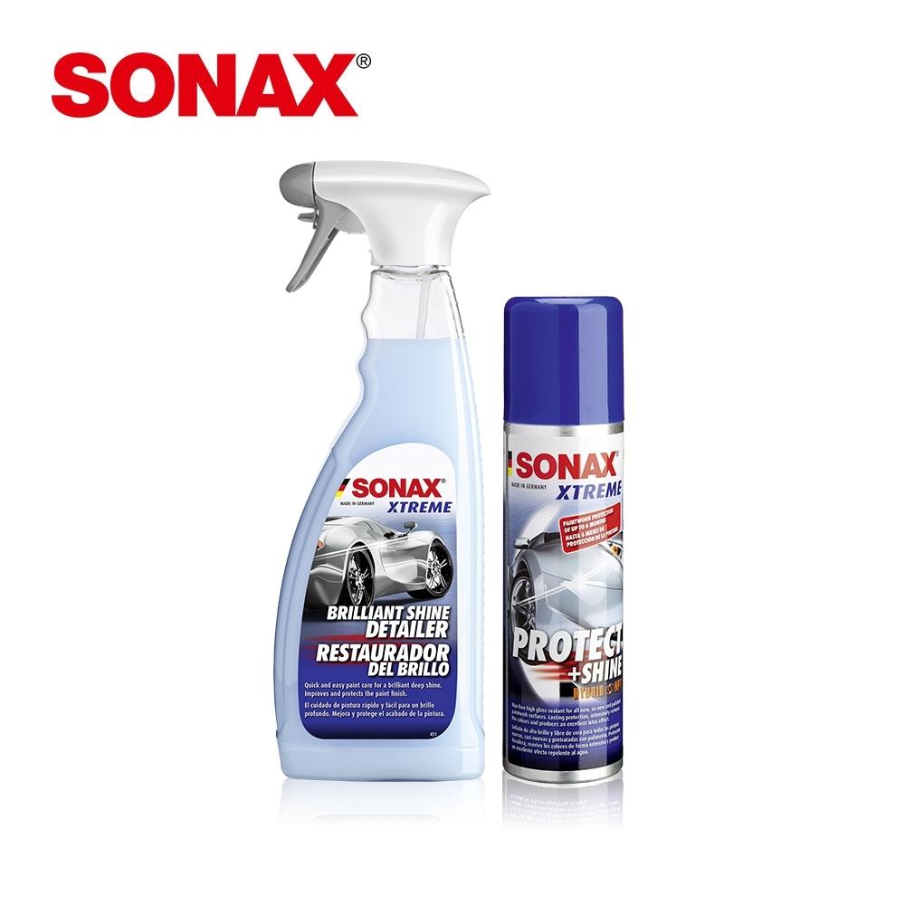 SONAX 鍍膜美容組 德國原裝 鍍膜保養 抗UV 完美撥水 不限車色-急速到貨