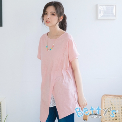 betty's貝蒂思 開岔拼接蕾絲長版T-shirt(粉色)