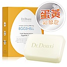 Dr.Douxi朵璽 蛋黃修護卵殼皂100g