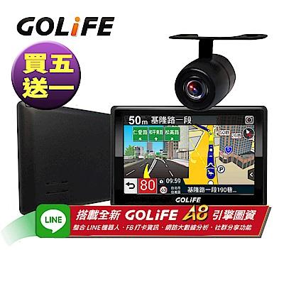 (尾牙採購-買五送一)GOLiFE GoPad 5S 多功能聲控導航平板+R20倒車顯影